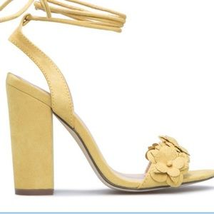Adorable Yellow Daisy Suede Ankle Wrap Sandals